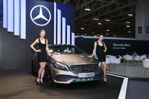 Photo 5 The new A-Class