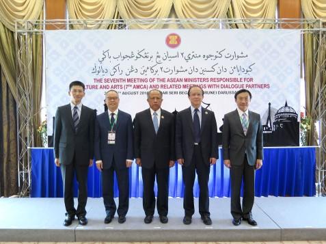 會議主辦方代表文萊哈爾比部長與中國政府代表團合影