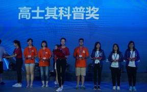 鏡平學校(中學部)吳範嵐、陳穎琳、陳雅文同學獲專項獎(高士其科普獎)