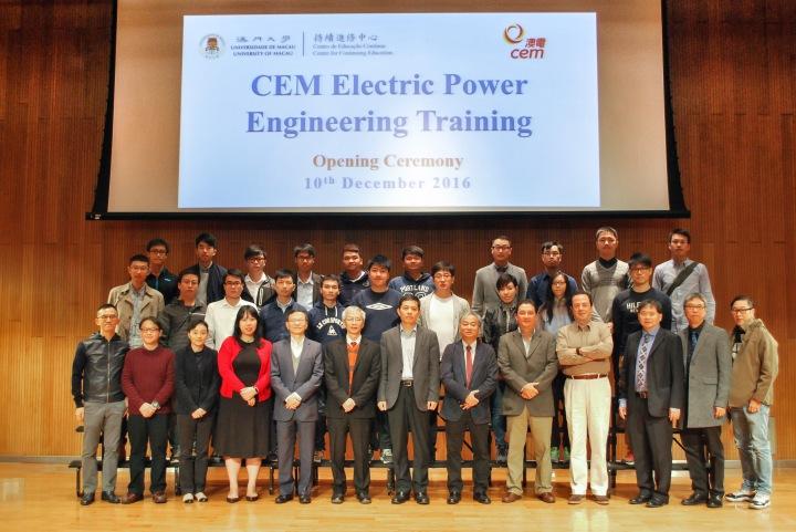 UMAC Engineering Training Course Opening 2016.jpg