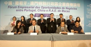 大會安排了兩份簽約合作協議