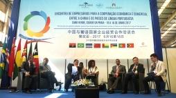 福建省海漁廳副廳長李綱生分享了該省的漁業發展經驗