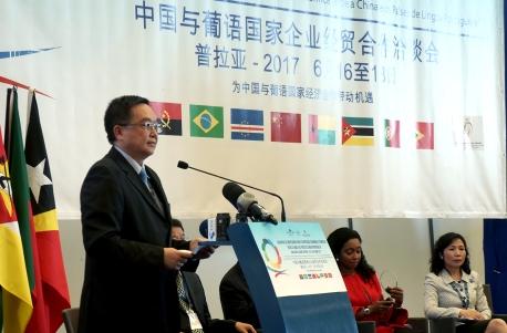 貿促局主席張祖榮表示中國與葡語國家正迎來合作新機遇