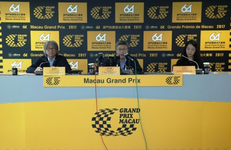 大賽事組織委員會公佈「太陽城集團第64屆澳門格蘭披治大賽」賽程