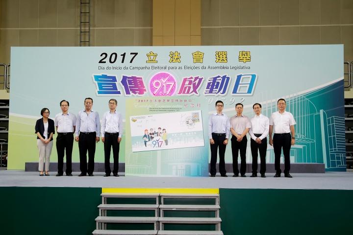 2017立法會選舉宣傳啟動日