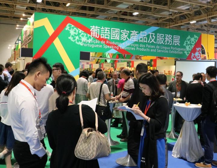 葡語國家產品及服務展將優先聘用信息網中葡雙語人才
