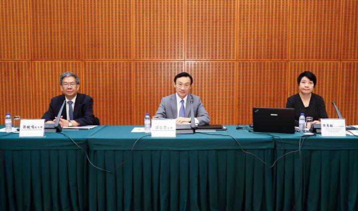 文化遺產委員會第四次平常全體會議
