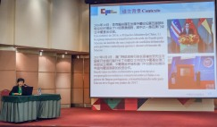 中葡合作發展基金澳門總部代表介紹