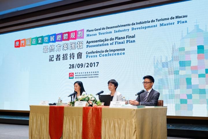 旅遊局公佈《澳門旅遊業發展總體規劃》最終方案的內容