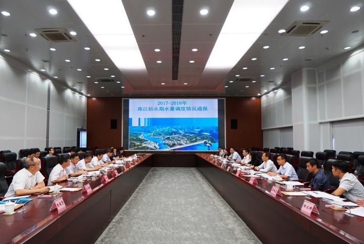 海事局與珠江委開會應對鹹潮
