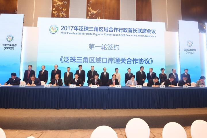 行政長官崔世安與泛珠省區各行政首長共同見證《泛珠三角區域口岸通關合作協議》的簽署儀式
