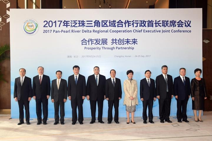 行政長官崔世安與泛珠省區各行政首長於2017年泛珠三角區域合作行政首長聯席會議舉行前合影