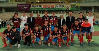 1021 圖5 廣東隊獲得優異盃。