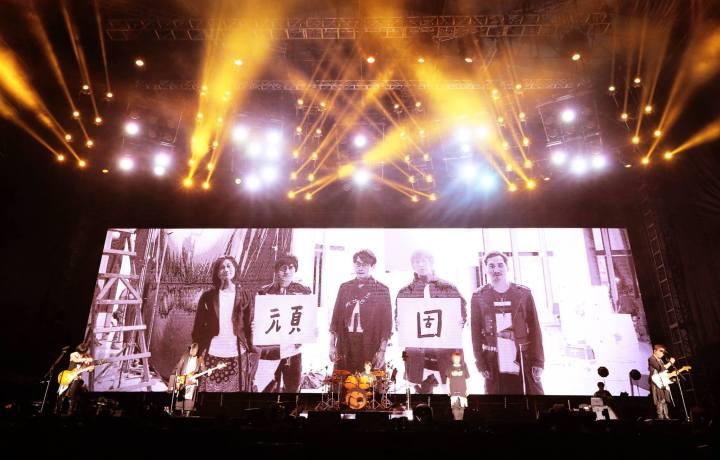 《五月天 LIFE [人生無限公司] 巡迴演唱會 》1