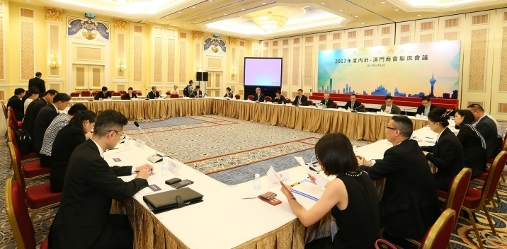 「2017年度內地-澳門商會聯席會議」 於10月中旬在澳門舉行