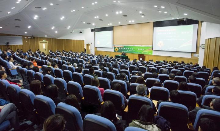 """「新時代新征程中的""""一國兩制""""」專題講座,約三百名公務人員出席。"""