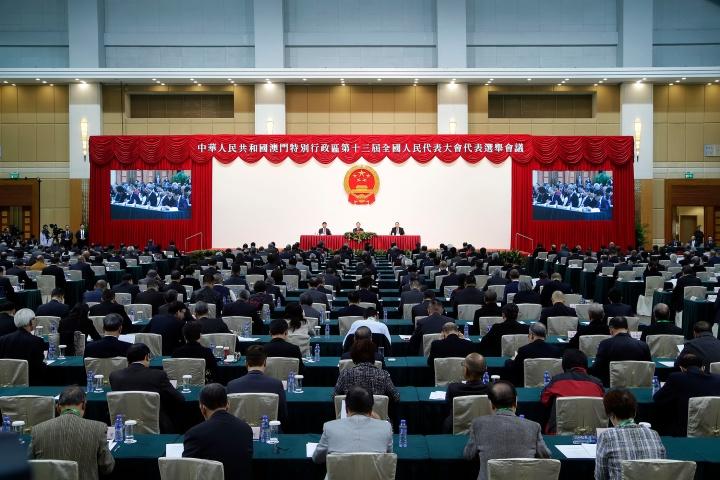 全國人大常委會副委員長兼秘書長王晨、行政長官崔世安等出席澳門特別行政區第十三屆全國人大代表選舉會議第一次全體會議。