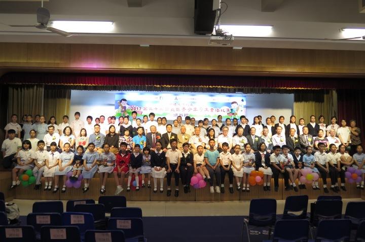 北區青少年學生書法比賽頒獎合照
