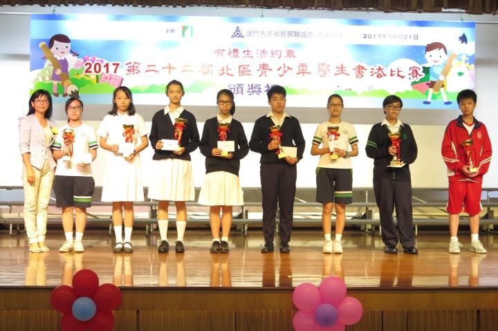 民署市民事務辦公室公民教育及資訊處處長林微笑頒獎予獲獎同學