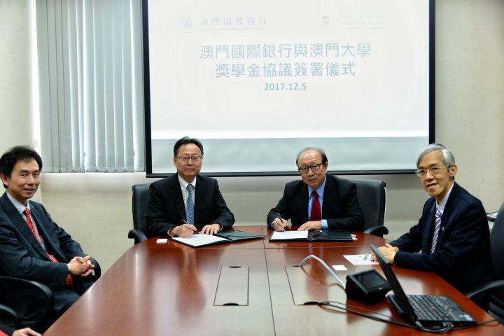澳門國際銀行及澳門大學雙方代表簽署獎學金贊助協議
