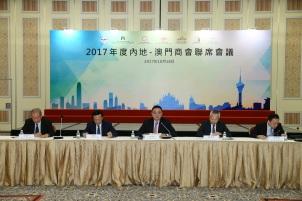 澳門貿易投資促進局主席張祖榮於會上發言