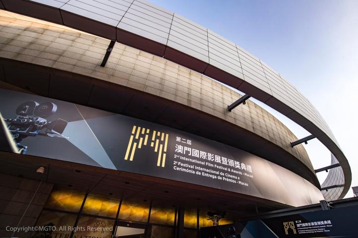 第二屆澳門國際影展暨頒獎典禮助力電影產業交流