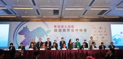 粵港澳大灣區旅遊業界簽訂旅遊合作協議書
