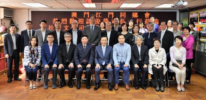 譚俊榮與澳門江門同鄉會領導層和骨幹成員合影