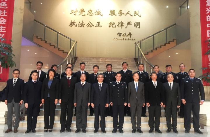 黃少澤司長率澳門代表團拜訪北京市公安局反恐怖和特警總隊