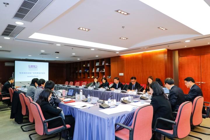 粵港澳旅遊推廣機構第78次工作會議