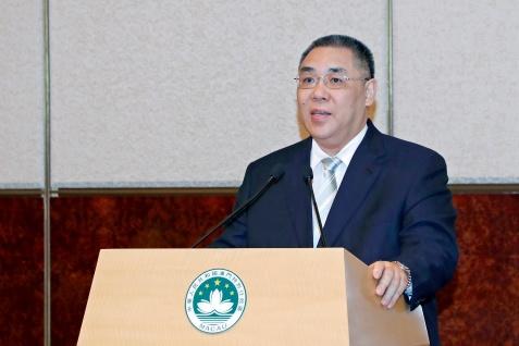 行政長官崔世安在宴請本地中文傳媒負責人時致辭