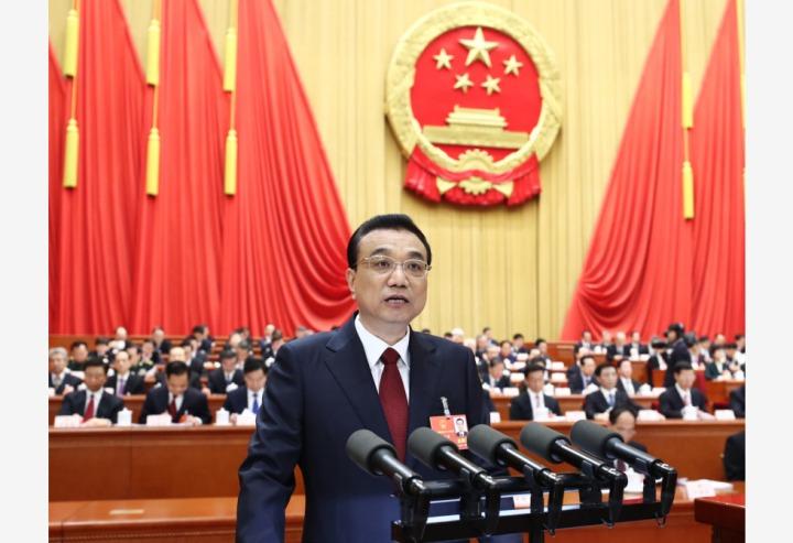 第十三屆全國人民代表大會第一次會議在北京人民大會堂開幕。國務院總理李克強作政府工作報告。