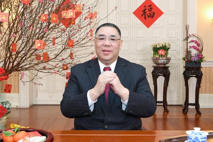 行政長官崔世安發表戊戌年新春獻辭