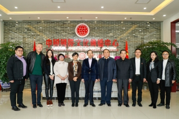 旅遊局與澳門影視製作文化協會拜會中國國際文化傳播中心