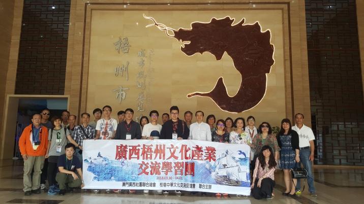 011_學習團在梧州市城市規劃展覽合照