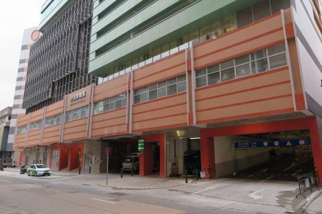 105 沙梨頭街市市政綜合大樓