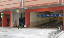 105 沙梨頭街市市政綜合大樓停車場
