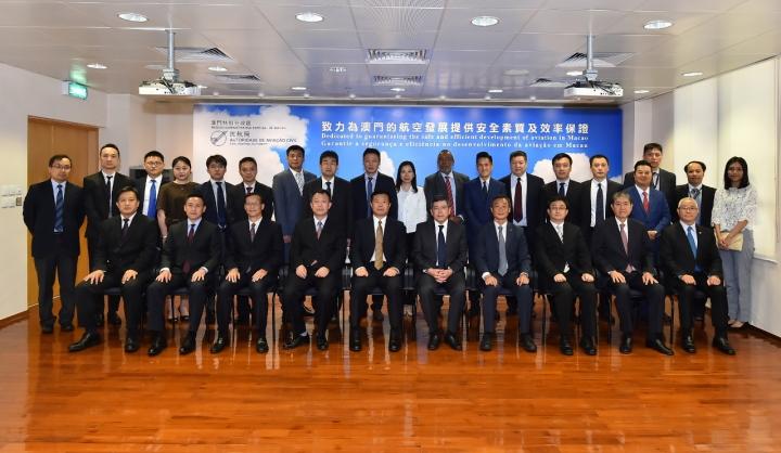 中國民用航空局代表團於2018年5月24 日起訪澳四天,與澳門特別行政區民航局會面並到航空業營運機構調研。