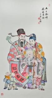 周永騰(國畫)