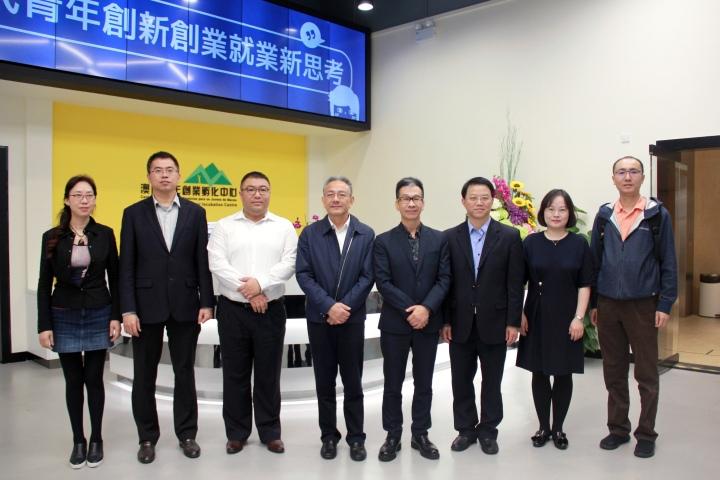 廣州市科創委到訪創孵中心