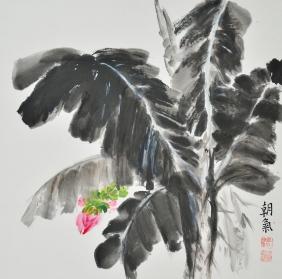 湯梅笑(國畫)