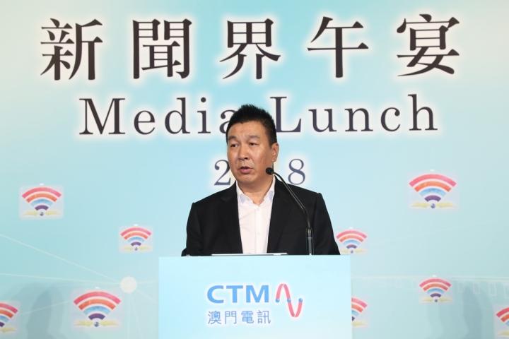 澳門電訊行政總裁潘福禧感謝新聞界長期支持