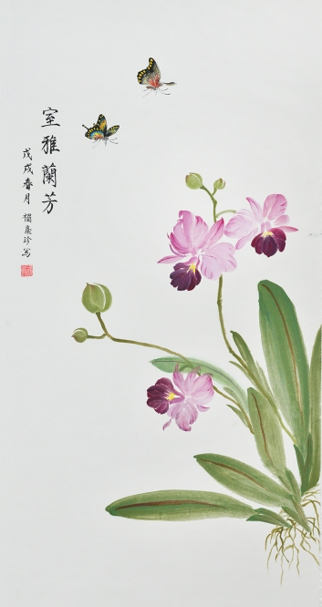 禤麗珍(國畫)
