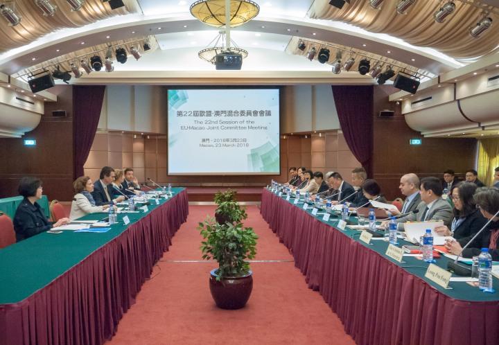 第二十二屆歐盟澳門混合委員會會議