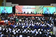 """行政長官崔世安出席澳門基金會舉辦的2018年""""千人匯""""匯員大會,並與匯員真情對話。"""