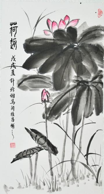 許姱姁(國畫)