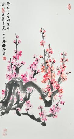 陳石葵(國畫)
