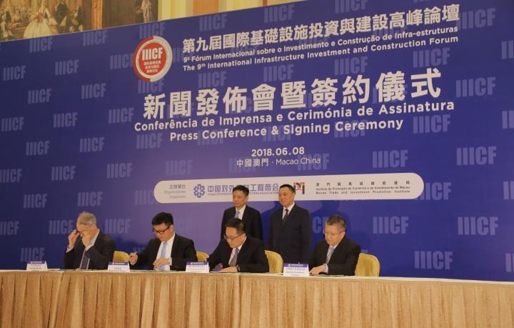"""""""第九屆國際基礎設施投資與建設高峰論壇""""安排了17份合作項目協議簽署"""