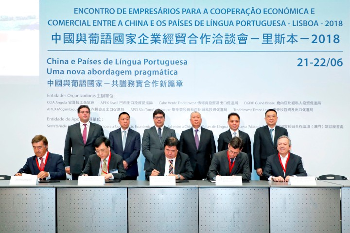 澳門消委會與葡萄牙消協簽署合作協議