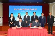 珠澳兩地政府今(31日)在珠海簽署備《澳門和珠海經貿和投資合作框架備忘錄》、